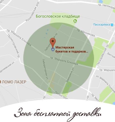 Букеты с доставкой в СПб
